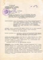 Кандидатская диссертация (Борщёв Иван Леонидович)