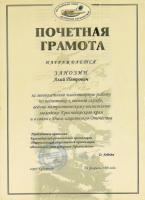 Универсальный (русский рукопашный) бой. Система Кадочникова А. А.. Школа Борщёва И. Л.
